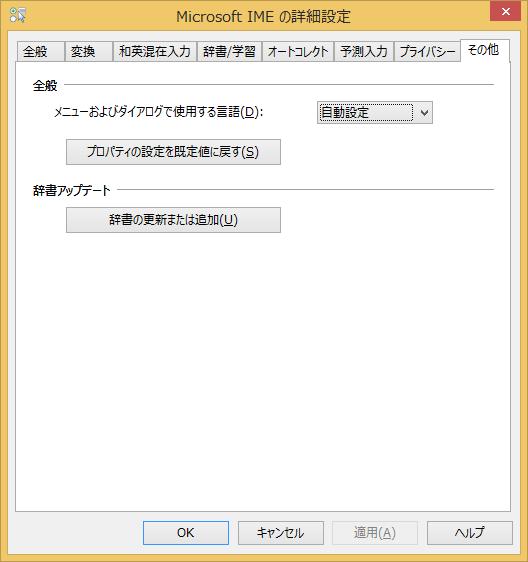 IME2012_1