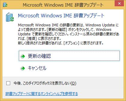 IME2012_2
