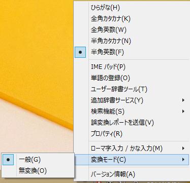 IME2012_a
