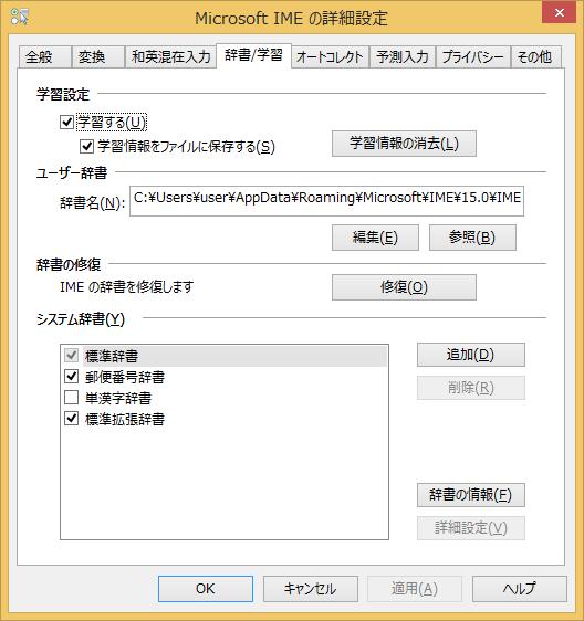 IME2012_a_1