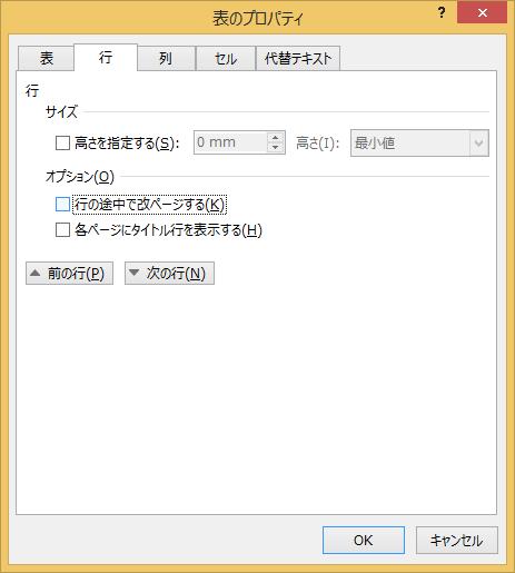 hyou_seru_4