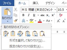 nagaihyou_2