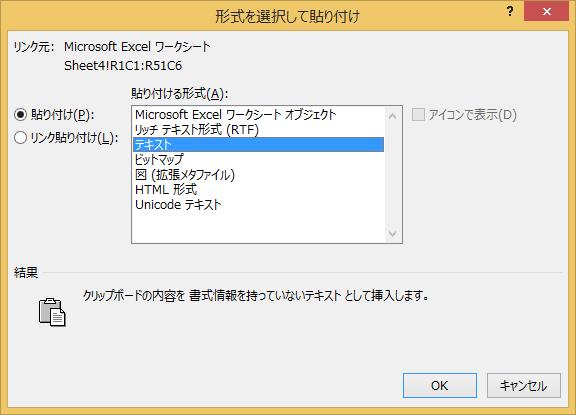 nagaihyou_3