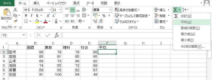 average_1