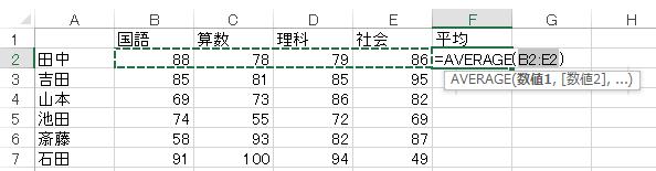 average_2