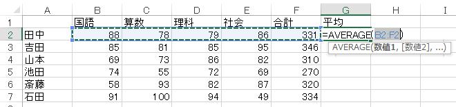 average_4