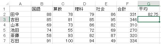average_6