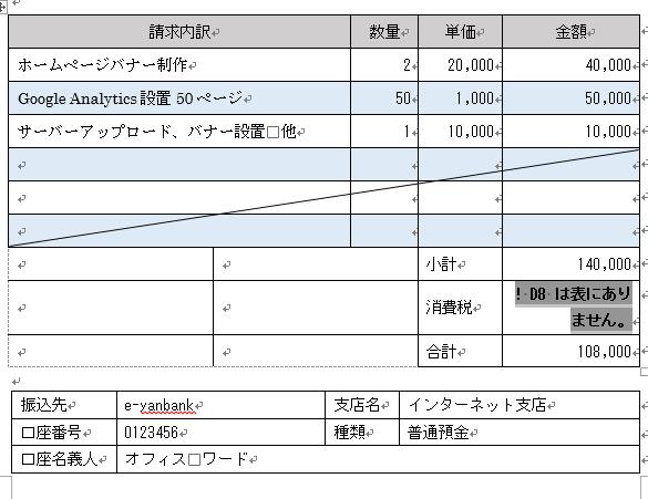 fieldcode_10