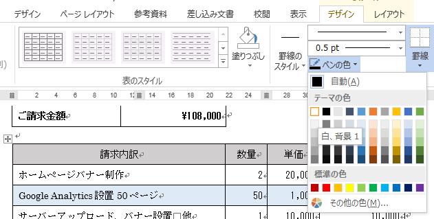 fieldcode_11