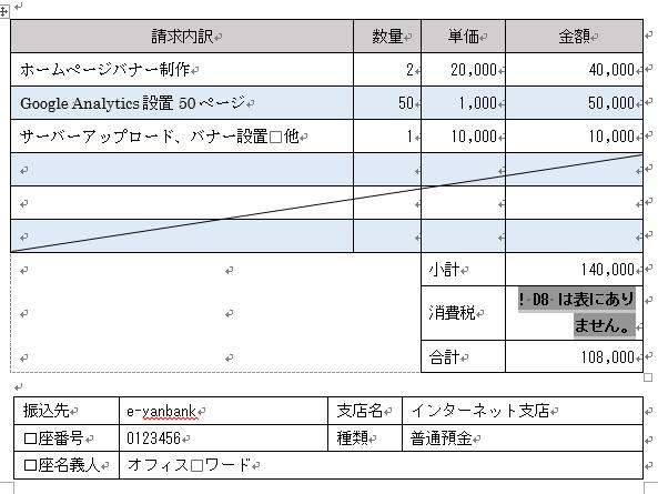fieldcode_12