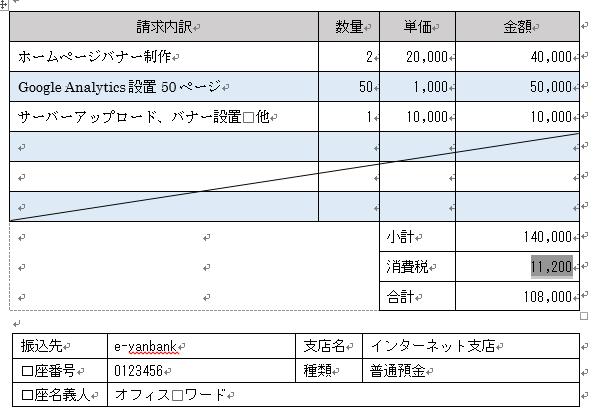 fieldcode_13