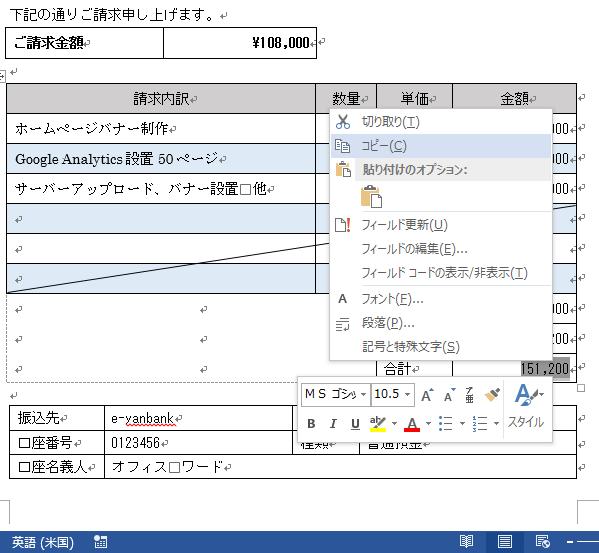 fieldcode_14