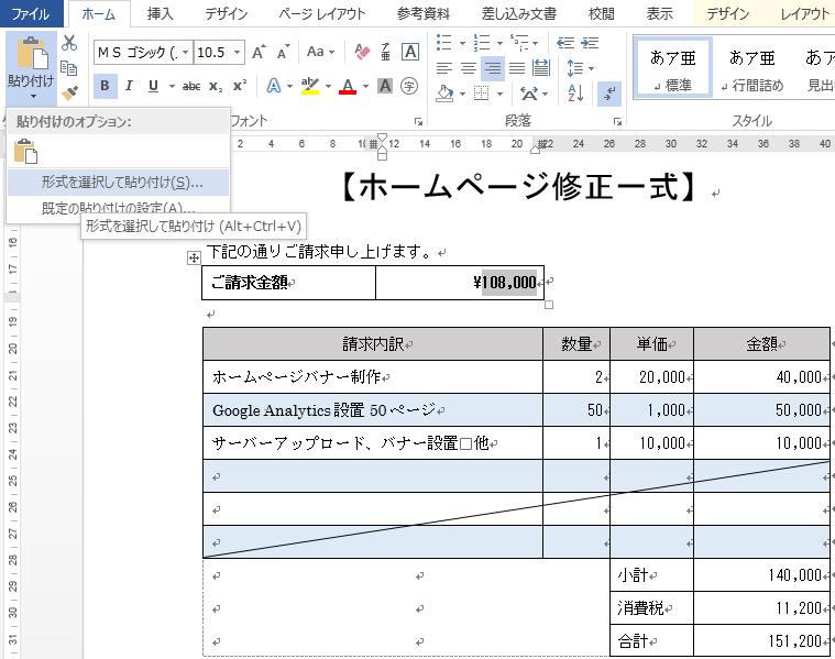 fieldcode_15