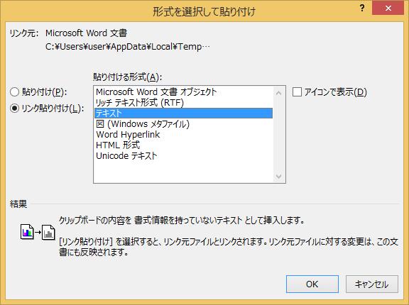 fieldcode_16