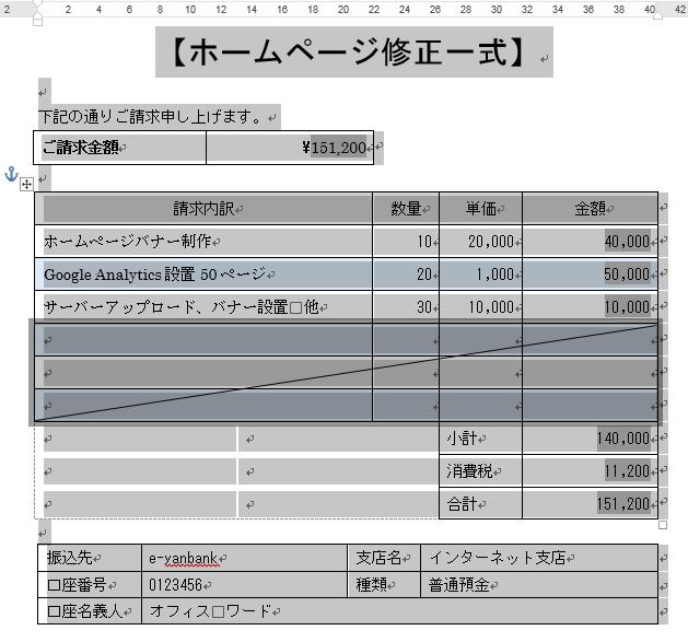 fieldcode_18