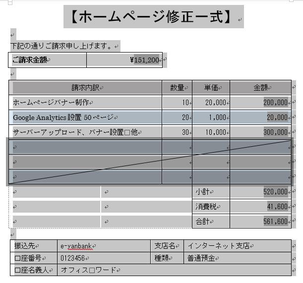fieldcode_19