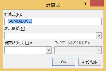fieldcode_2