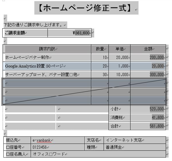 fieldcode_20