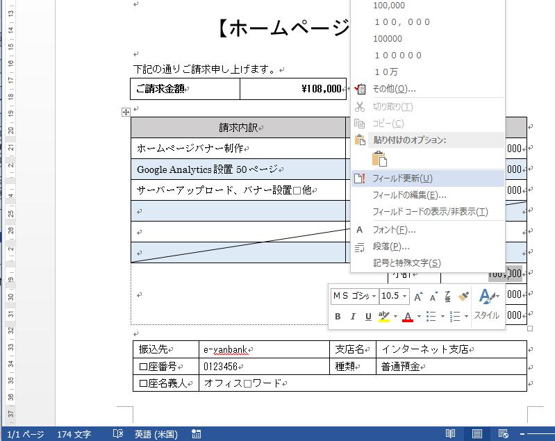 fieldcode_4