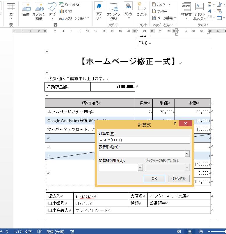 fieldcode_5
