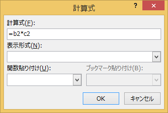 fieldcode_6