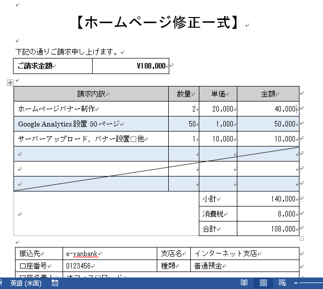 fieldcode_7