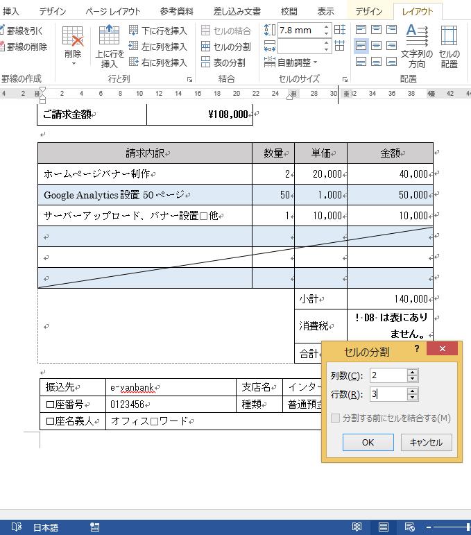 fieldcode_9