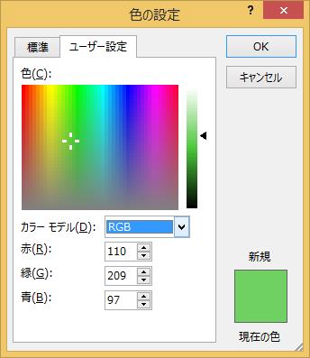 cellcolor_3