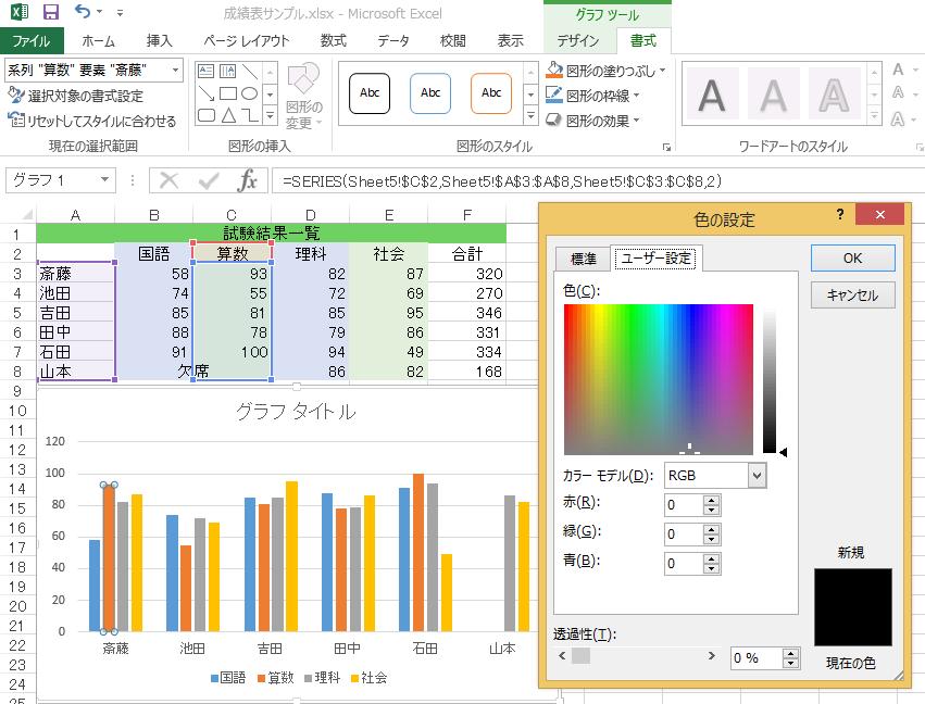 graphcolor_1