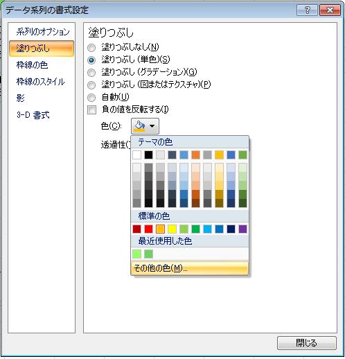graphcolor_2007_1