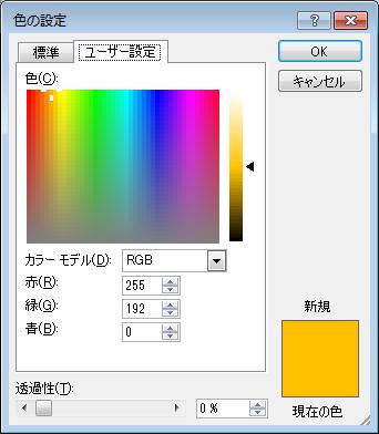 graphcolor_2007_2