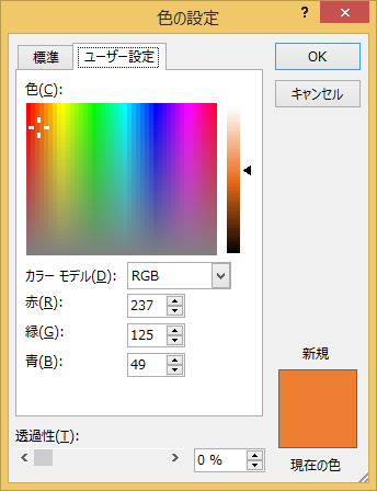 graphcolor_3