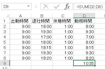 hour_10