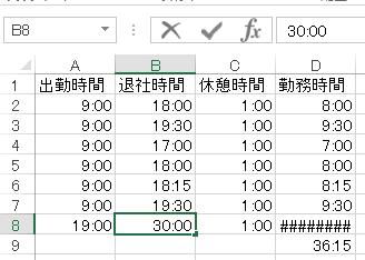 hour_18