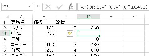 zero_1