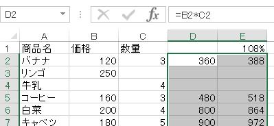 zero_11