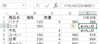 zero_3