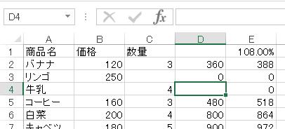 zero_4