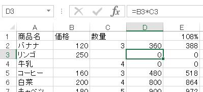 zero_5