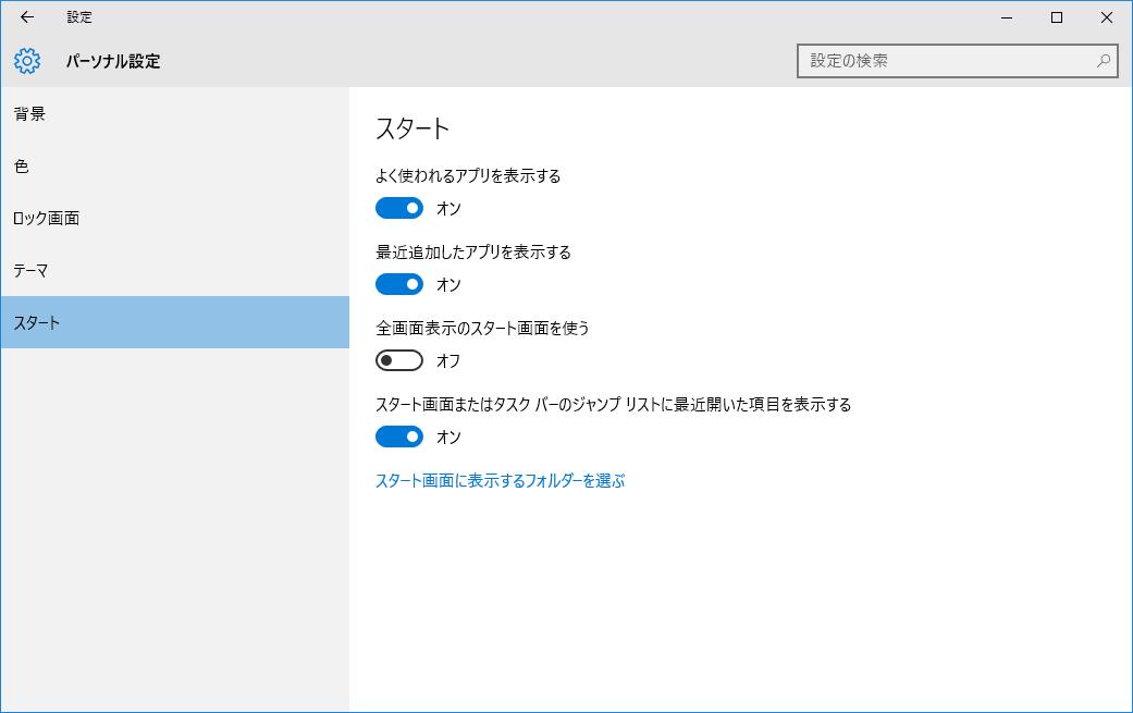 fullscreen_4