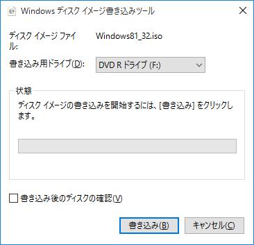 install media_10
