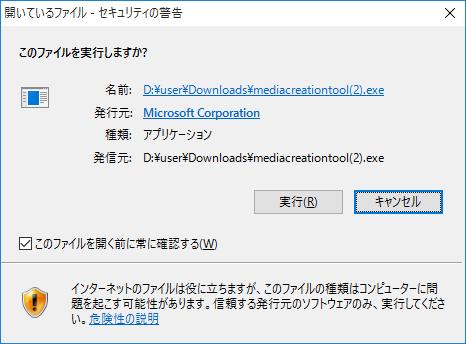 install media_2
