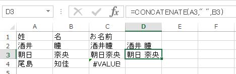 concate_4