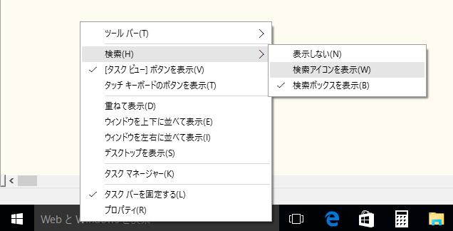search_1