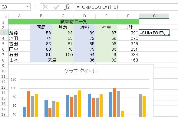 shiki_1