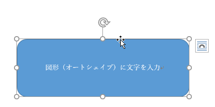 autoshape2_4
