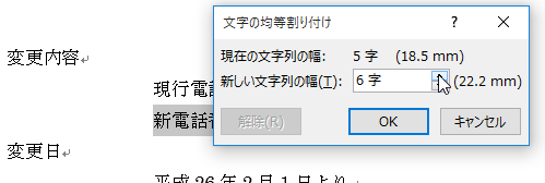 denwa2_7