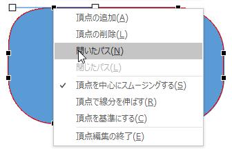line_curve_11