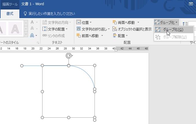 line_curve_4