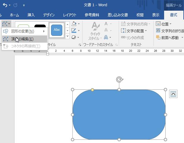 line_curve_9